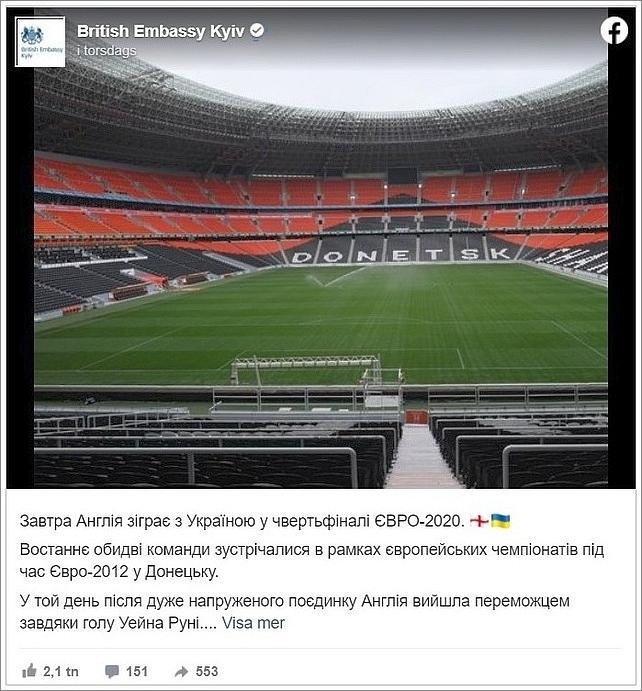 Donbas Arena, Donetsk