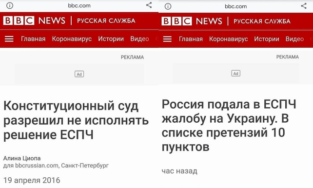 AİHM Hökmləri üzrə Rusiya Konstitusiya Məhkəməsi