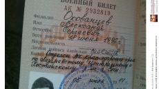 Okovantsev_Bylet