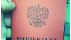Okovantsev_Bylet2