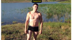 vodoem-Sadovnychyj
