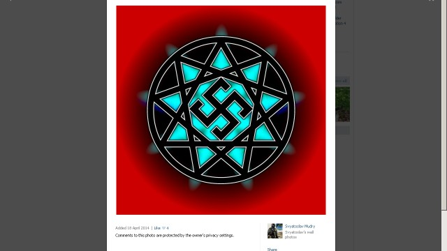 Скріншот зображення з фотоальбому Раменського