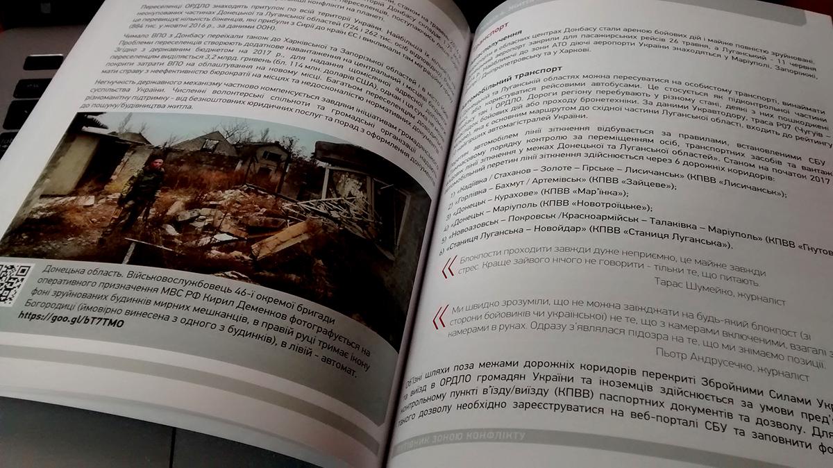 I Kyiv presenterades en handbok för journalister