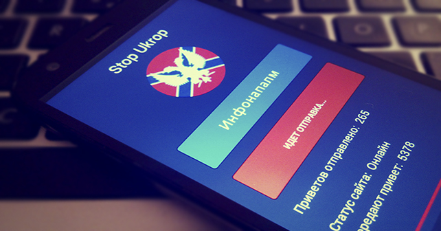 StopUkrop-appen