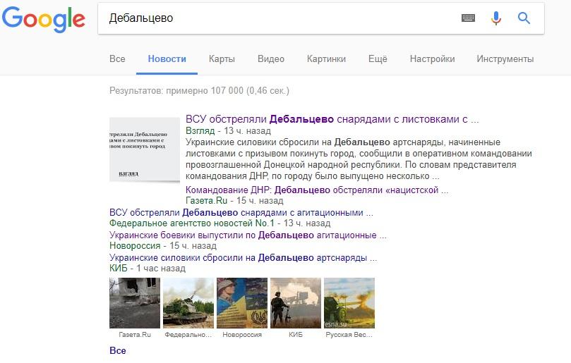 Rysslands falsarier i Ukrainas ockuperade län
