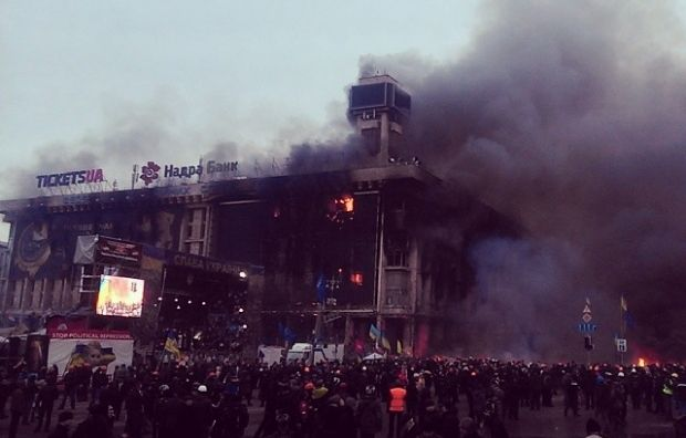 Den 19 februari 2014 brändes fackföreningens hus i Kiev