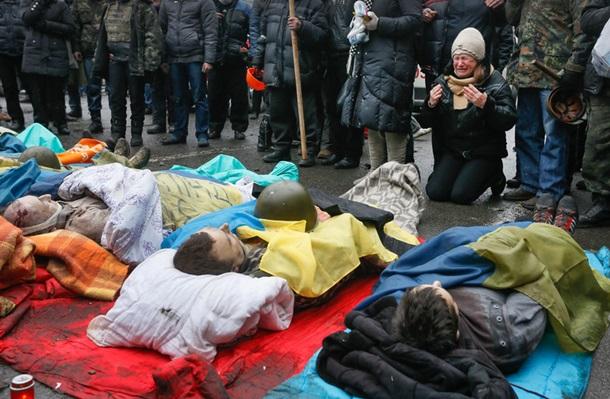Totalt dödade mer än 100 personer under Maidanprotesterna