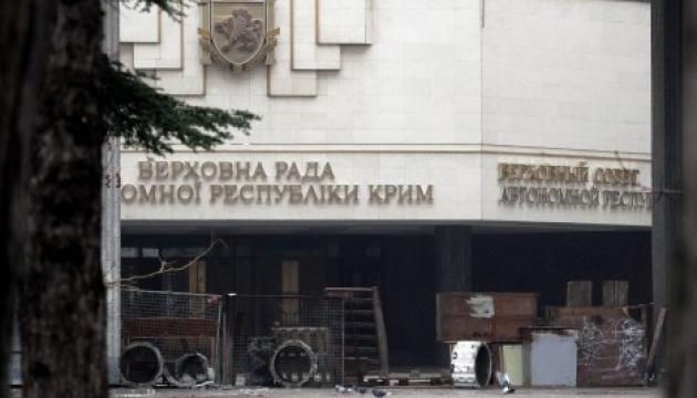 Den 27 februari 2014 angrep ryska specialstyrkor Krims lokala parlamentsbyggnad