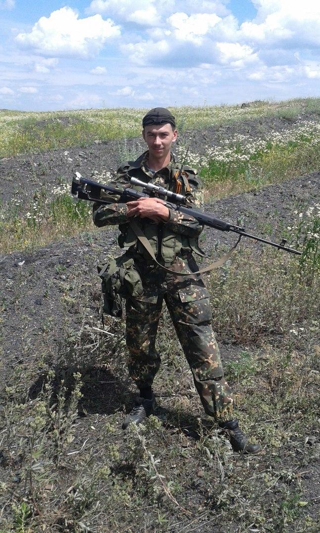 Alexander Alexandrovitj Pisarevskij, född 6 maj 1990