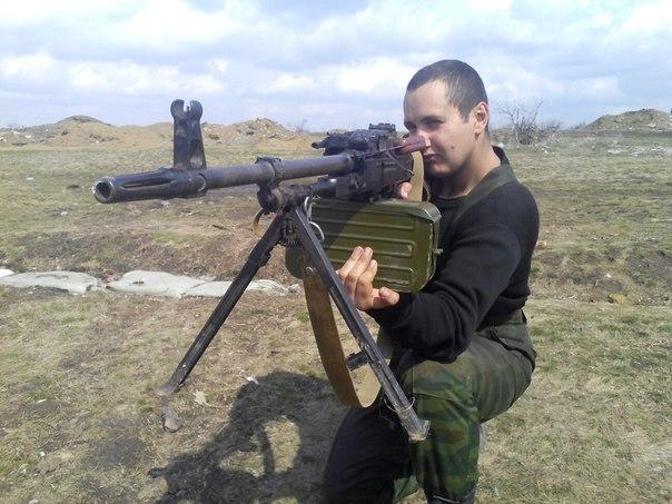 Vladimir Igorievitj Gudko, född 3 januari 1991