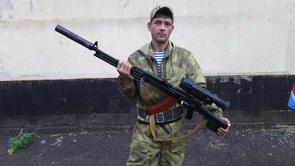 Jurij Jurevitj Busygin, rysk medborgare, född 10 december 1979