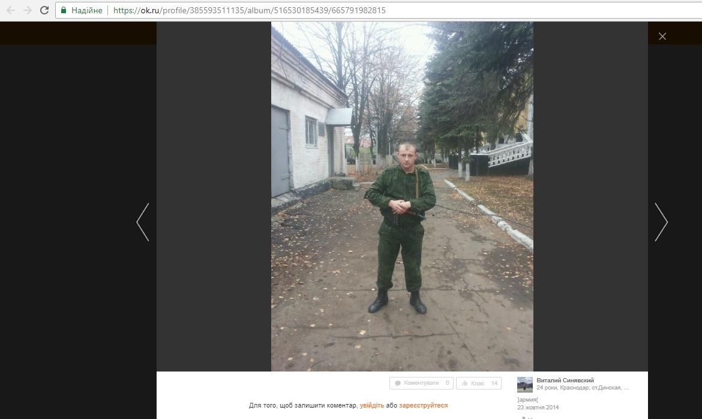 Російська станція супутникового звязку Р-441-ОВ Ливень засвітилася в окупованому Донецьку 18