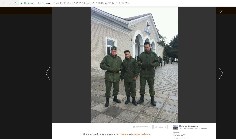 Російська станція супутникового звязку Р-441-ОВ Ливень засвітилася в окупованому Донецьку 20