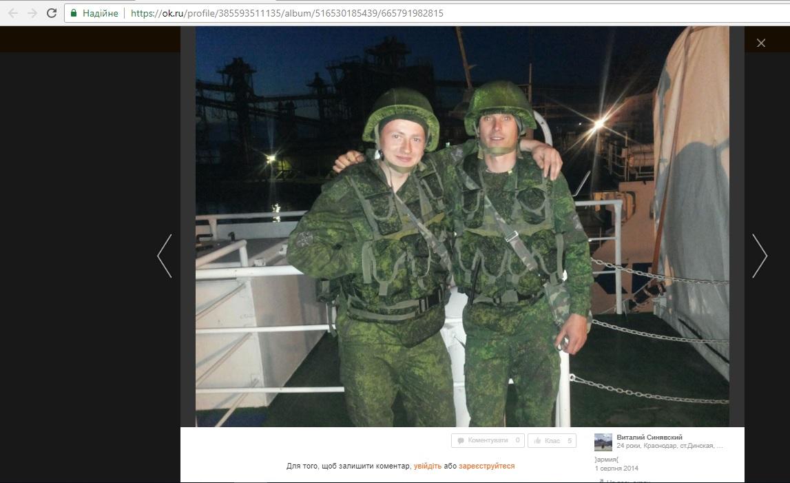 Російська станція супутникового звязку Р-441-ОВ Ливень засвітилася в окупованому Донецьку 15