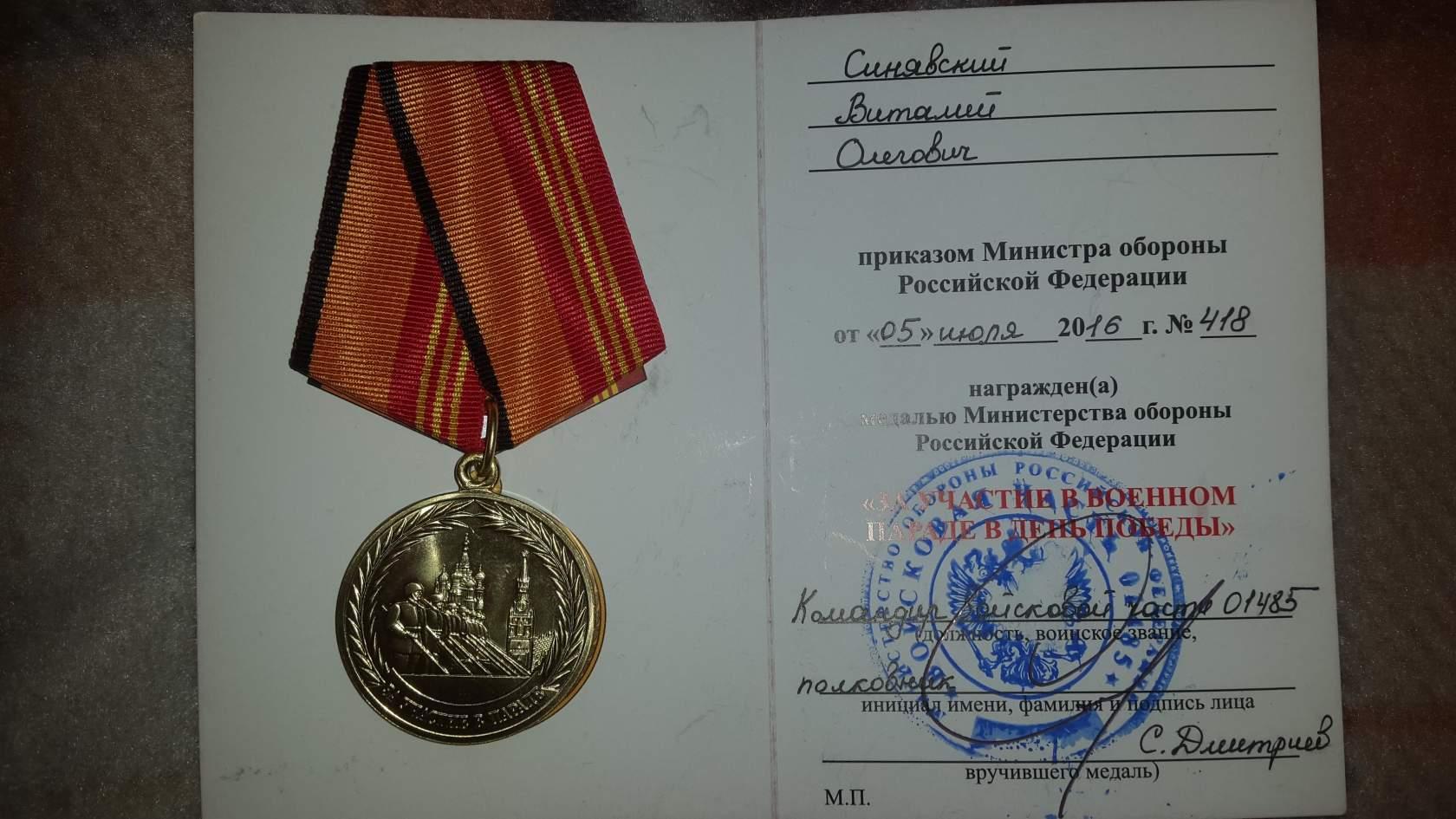 Російська станція супутникового звязку Р-441-ОВ Ливень засвітилася в окупованому Донецьку 10