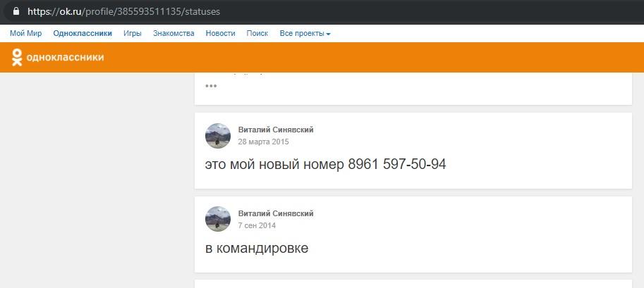Російська станція супутникового звязку Р-441-ОВ Ливень засвітилася в окупованому Донецьку 07