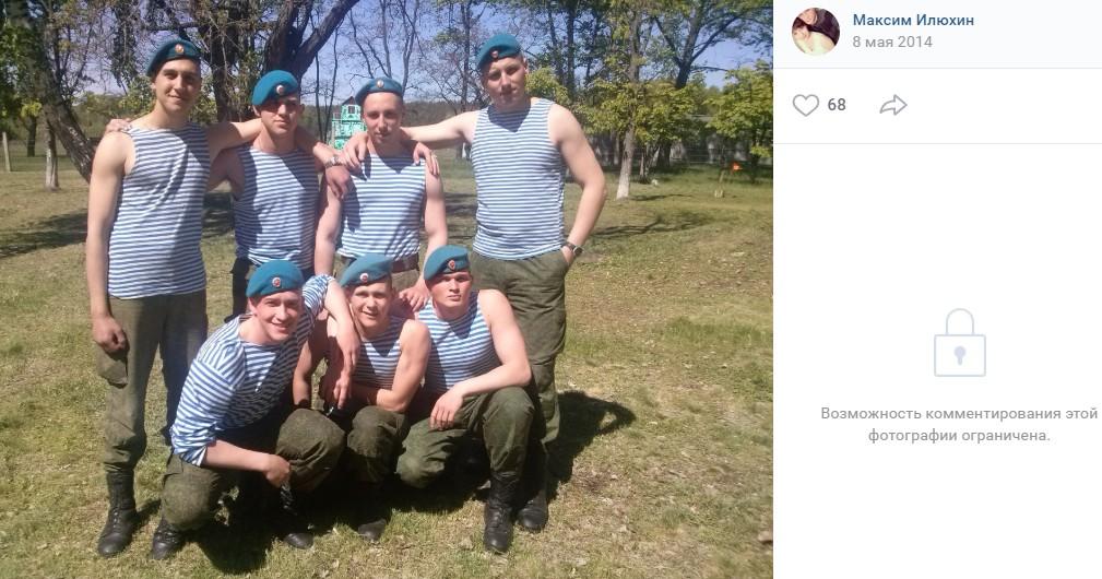 МАКСИМАЛЬНИЙ РОЗГОЛОС!!! Солдати 234-го десантно-штурмового полку ЗС РФ нагороджені за окупацію Криму (ФОТОФАКТ)