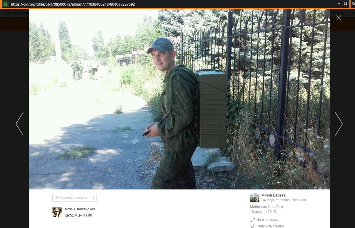 PSNR-8 Kredo-M1 Ukrayna'nın şərqində müşahidə olunur