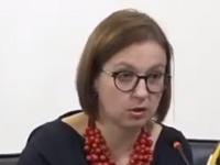 Інна Совсун, народна депутатка України, партія «Голос»