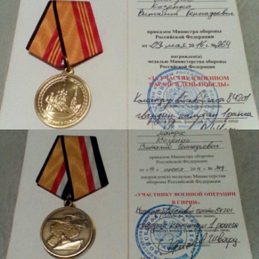 Medalj från det ryska försvarsministeriet