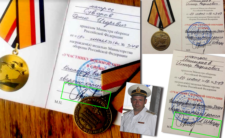 Ett certifikat för deltagande i den militära operationen i Syrien