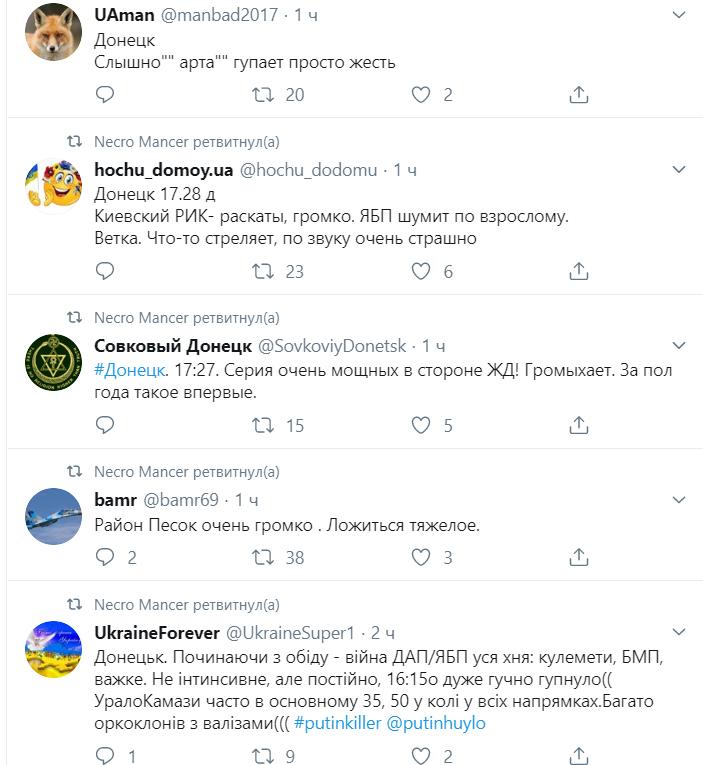 Загострення на Донбасі