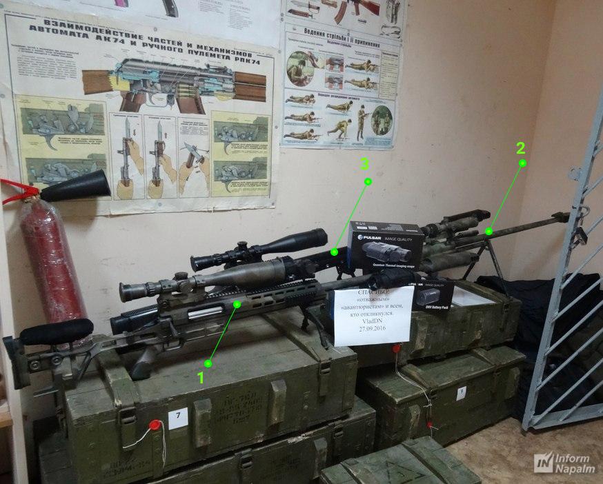 на Донбас активно постачається і російськеснайперське озброєння для найманців