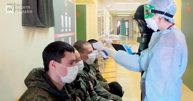 В армії Росії та ВВНЗ виявили більше 1500 випадків COVID-19
