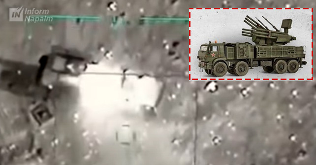 Pantsir-S1 hava müdafiə sistemi