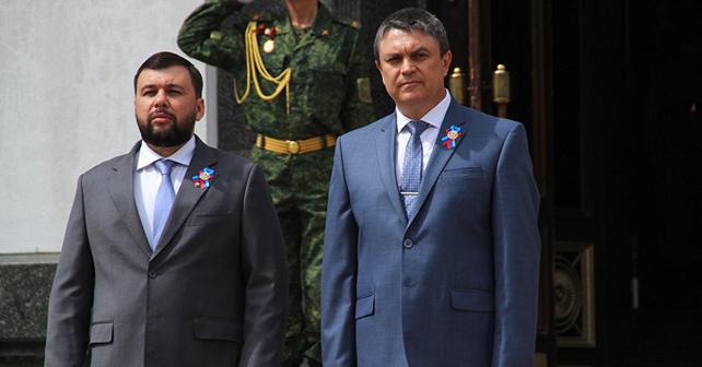 Marionettledarna för de pro-ryska terroristgrupperna
