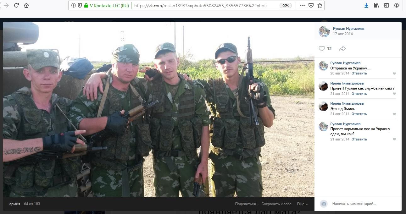 Bizi Ukraynaya göndərirlər ... hamımız Ukraynaya gedəcəyik