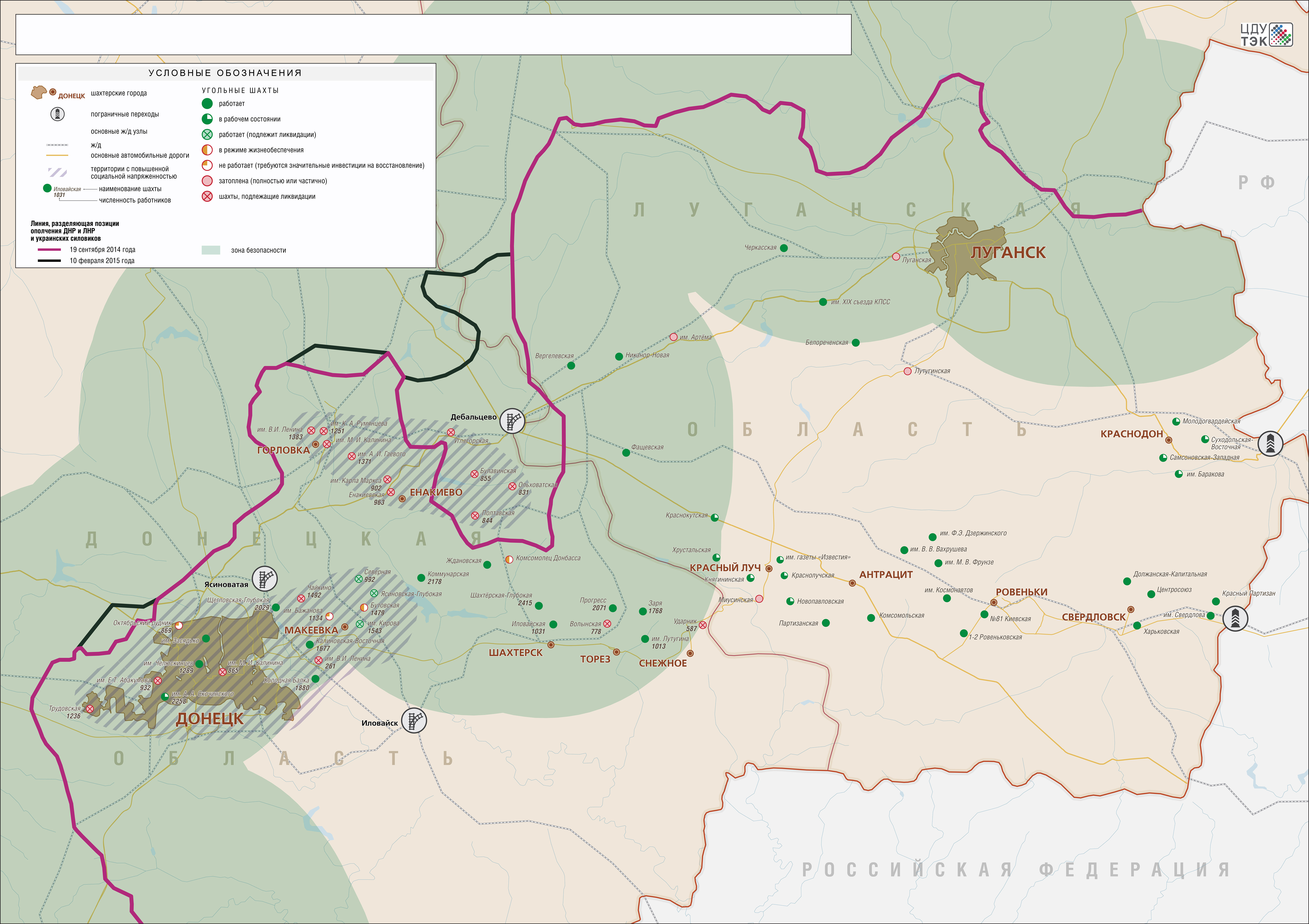 мапа шахт Донбасу