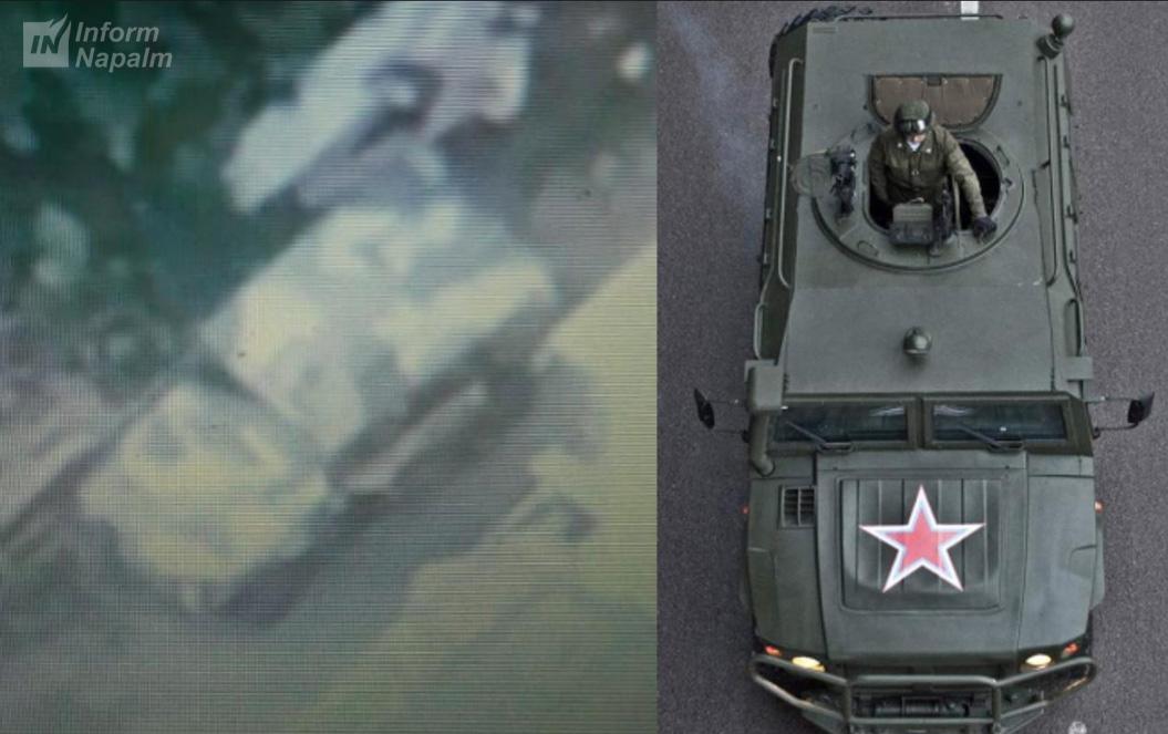 Russisk multifunktionelt pansret Tigr-køretøj MK-BLA-01 (InformNapalm på dansk)
