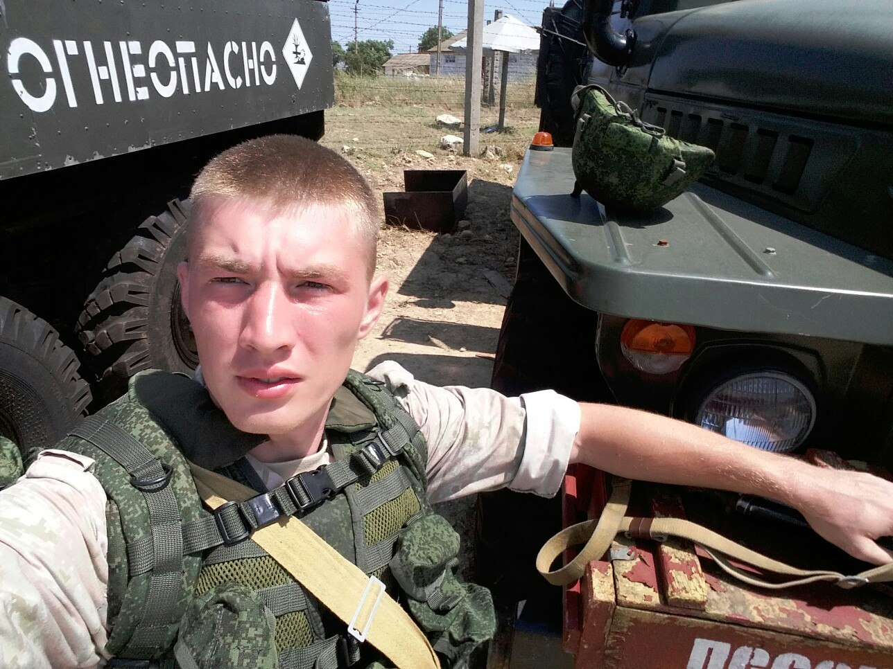 Die Besetzung der Krim