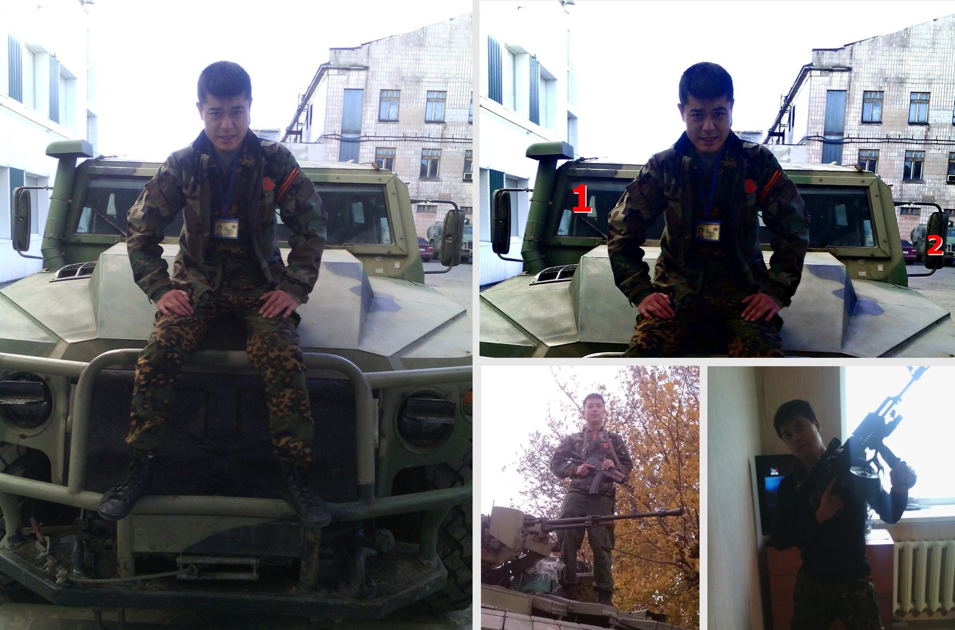 Rysk bepansrad Tigr MK-BLA-01 (InformNapalm på svenska)