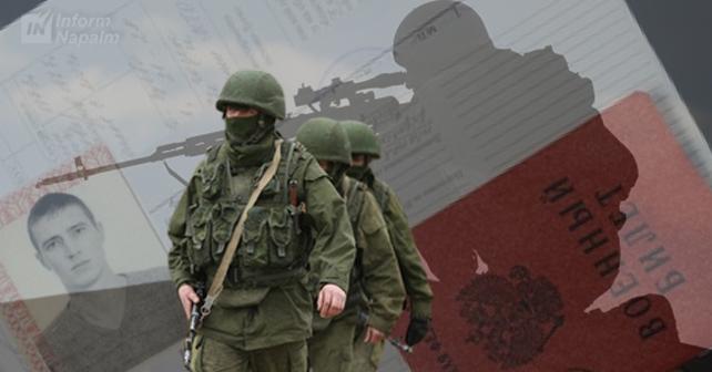 Rysslands nästa måltavla
