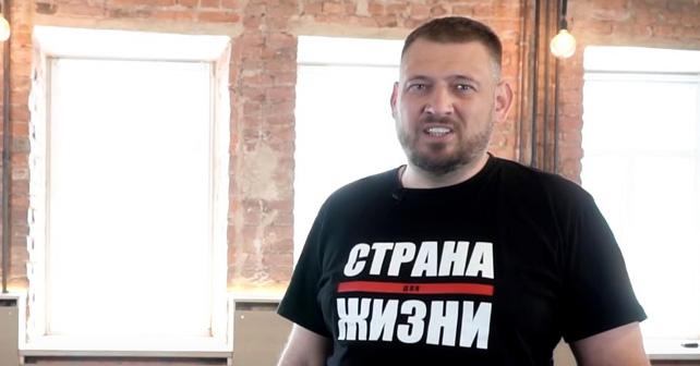 Siarhiej Tsikhanauskij
