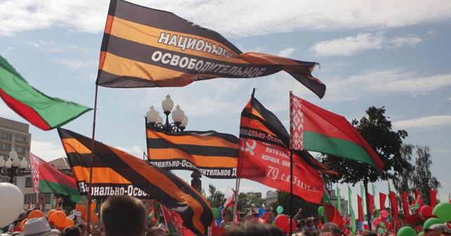 Rally til støtte for Lukasjenka