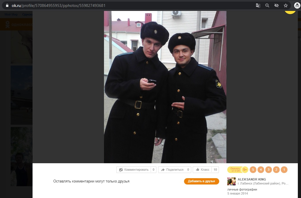 Alexei Nikiforov och Alexander Petrov