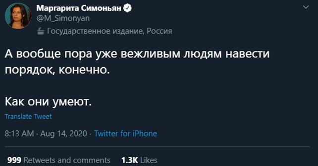 Lederen for propagandakanalen RT Margarita Simonyan