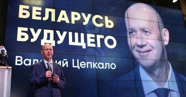 Valierij Tsepkala