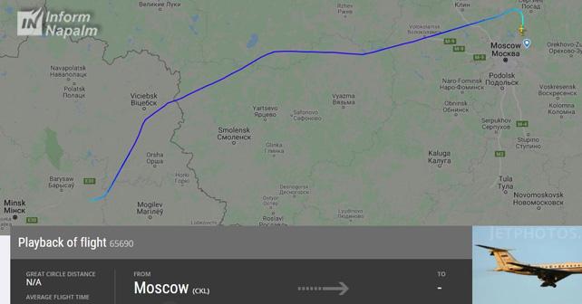 Flygningar för ryska flygvapnet till Vitryssland