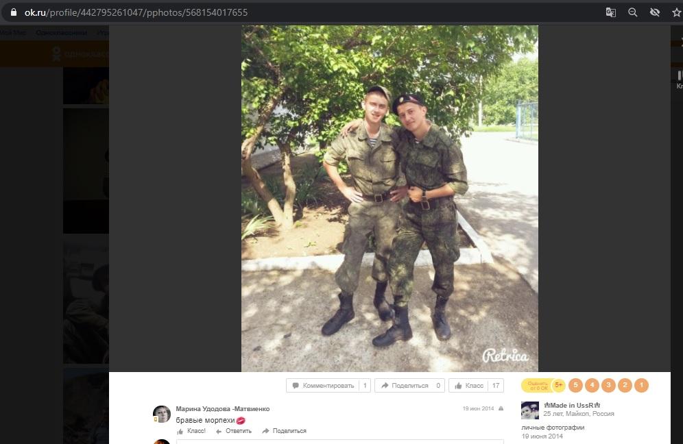 Russische Militäreinheiten in der Aggression gegen die Ukraine