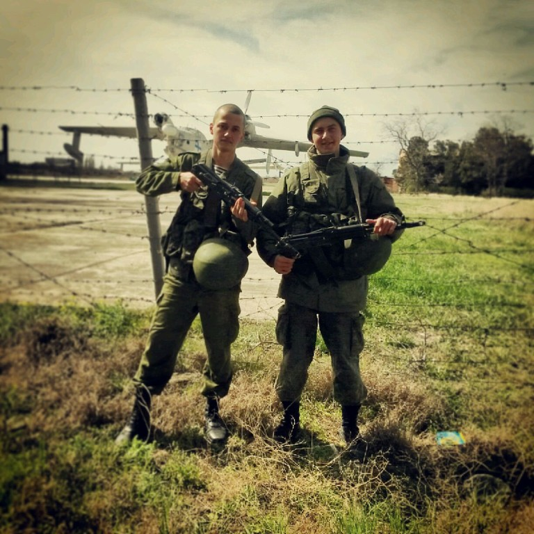 Militära enheter i aggressionen mot Ukraina