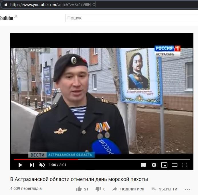 Ilschat Fatkhutdinow mit einer Medaille für die Besetzung der Krim