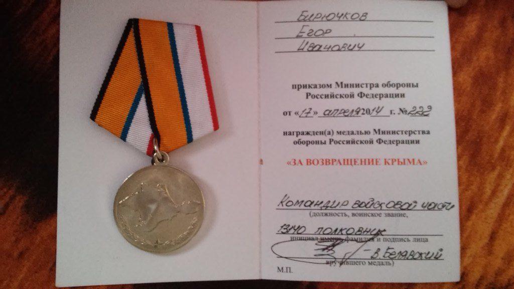 Egor Iwanowitsch Birjutschkows Medaille für die Besetzung der Krim