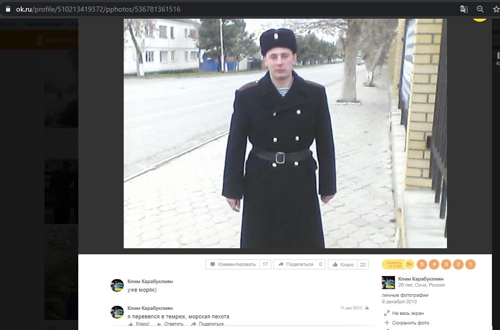 Klim Maximowitsch Karabukliyan bei der Marine in Temrjuk