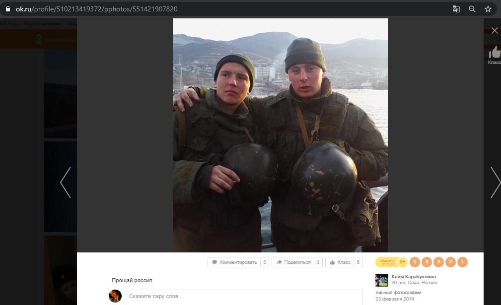 Klim Maximovitj Karabukliyan - Adjö Ryssland