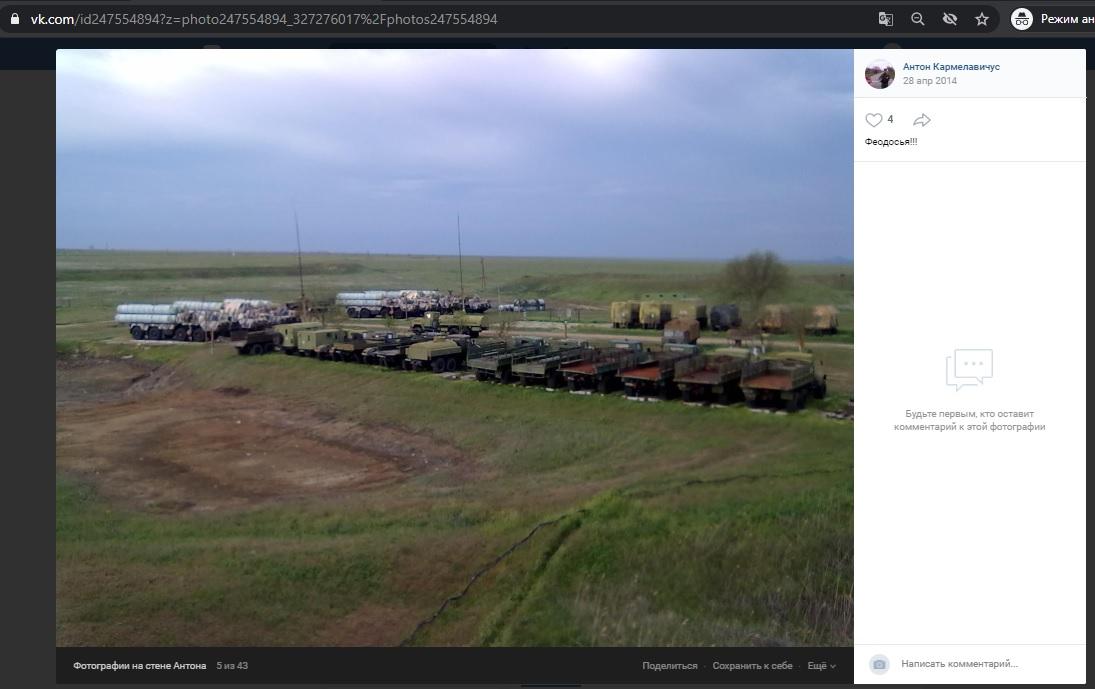 Tidigare ukrainska 50:e luftregementet i Feodosija