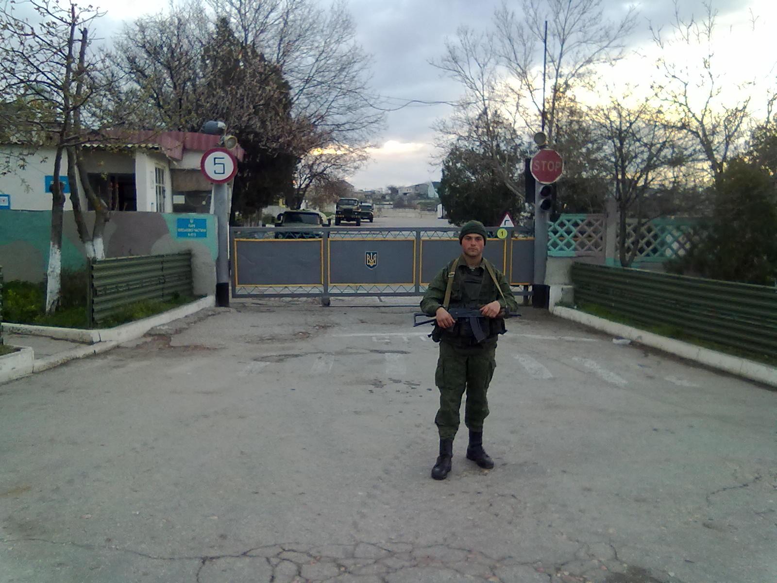 Belbek Flugplatz im Dorf Ljubimowka auf der Krim